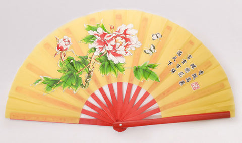 Tai Chi Fan Peony Pattern Yellow - Wudang Store