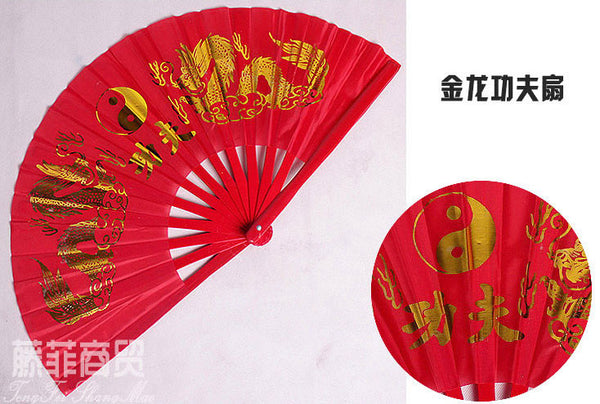 red dragon tai chi fan