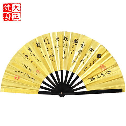 Tai Chi Fan Black and Gold - Wudang Store