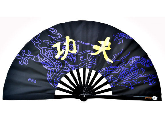 "Navy Blue Dragon Tai Chi Fan with ""Gongfu"" Symbols"