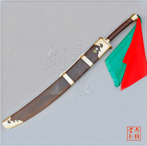 Customized Wooden Scabbard for Bagua Dao
