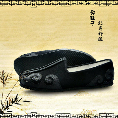 Traditional Black Wudang Tai Chi Shoes