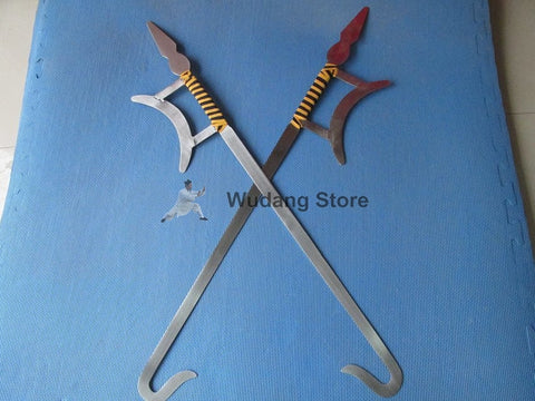 Basic Double Hook Sword for Starters