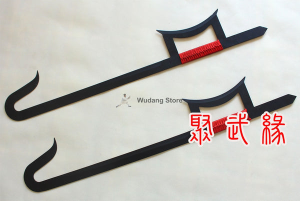Carbon Bluing Steel Double Hook Sword - Wudang Store