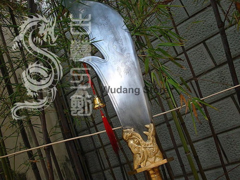 Folded Steel Dragon Guandao - Wudang Store