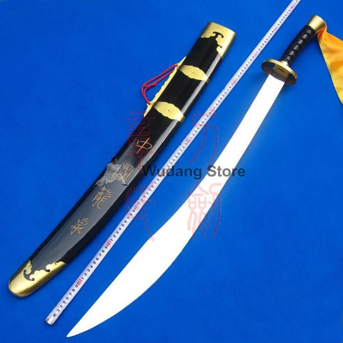 Adjustable Black Kung Fu Dao - Wudang Store