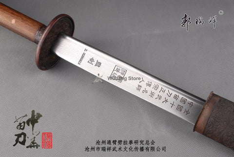 Customized Hand Forged Miao Dao Folded Steel - Wudang Store