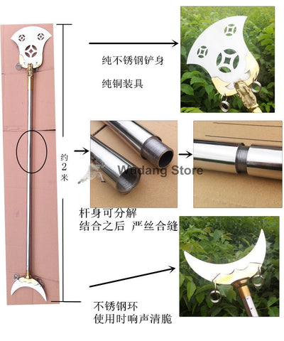 Monk Spade Easy Travel Stainless Steel - Wudang Store