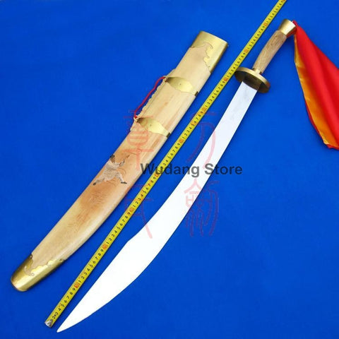 Adjustable White Wood Kung Fu Dao - Wudang Store
