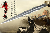 Traditional Warrior Folded Steel Kung Fu Qiang
