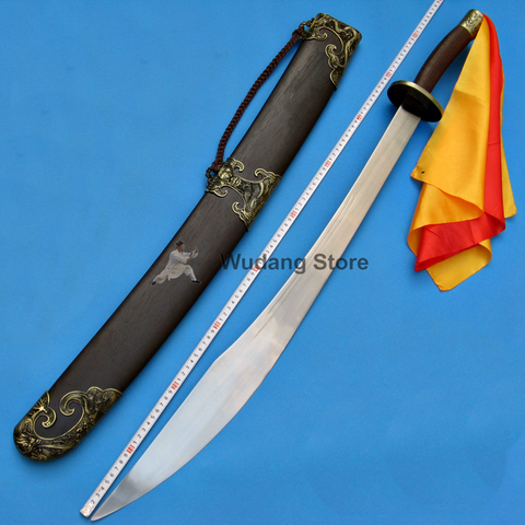 Chinese Kung Fu Dao Folded Steel or Pattern Steel - Wudang Store
