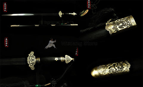 Pattern Steel Dragon Flexible Tai Chi Jian - Wudang Store