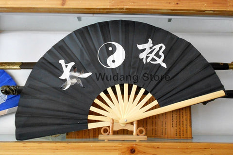 "Black Tai Chi Fan ""Yin-Yang"""