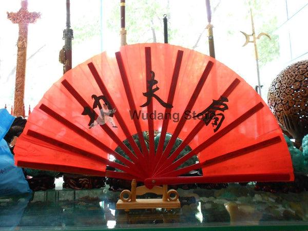 Red Chinese Kung Fu Fan