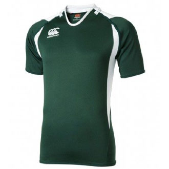 15 x Canterbury Forest Green Challenge Jersey Junior (C07430) rrp£45, Just £4.79!! NO VAT!!