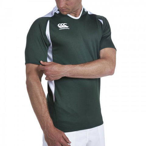 10 x Canterbury Men's Forest Green Challenge Jersey (C07445) rrp£45, Now £5.39!!