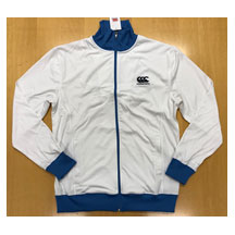 13 x Canterbury Men's White Retro Track Jacket (C07391) rrp£65, Now an Incredible £7.19!!