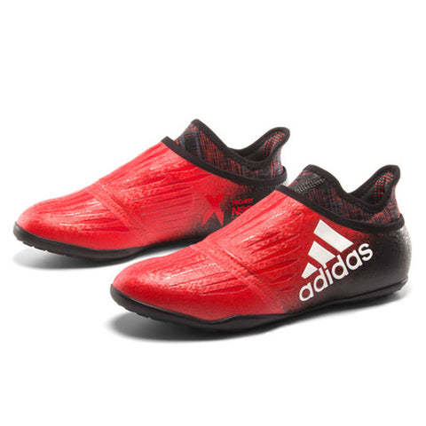 Last 5 x adidas X Tango 16+ Purechaos Mens Football Trainers rrp£140 (BY2823) - Now Only £21.99!!!