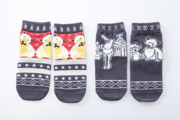 Animal socks for baby boys, girls from Snowflakes and Sunflowers