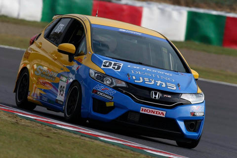 Tarmac Works 1/43 Honda Fit RS (3rd Gen.) Spoon Sports #95 - Super Taikyu 2014 - T10-SP