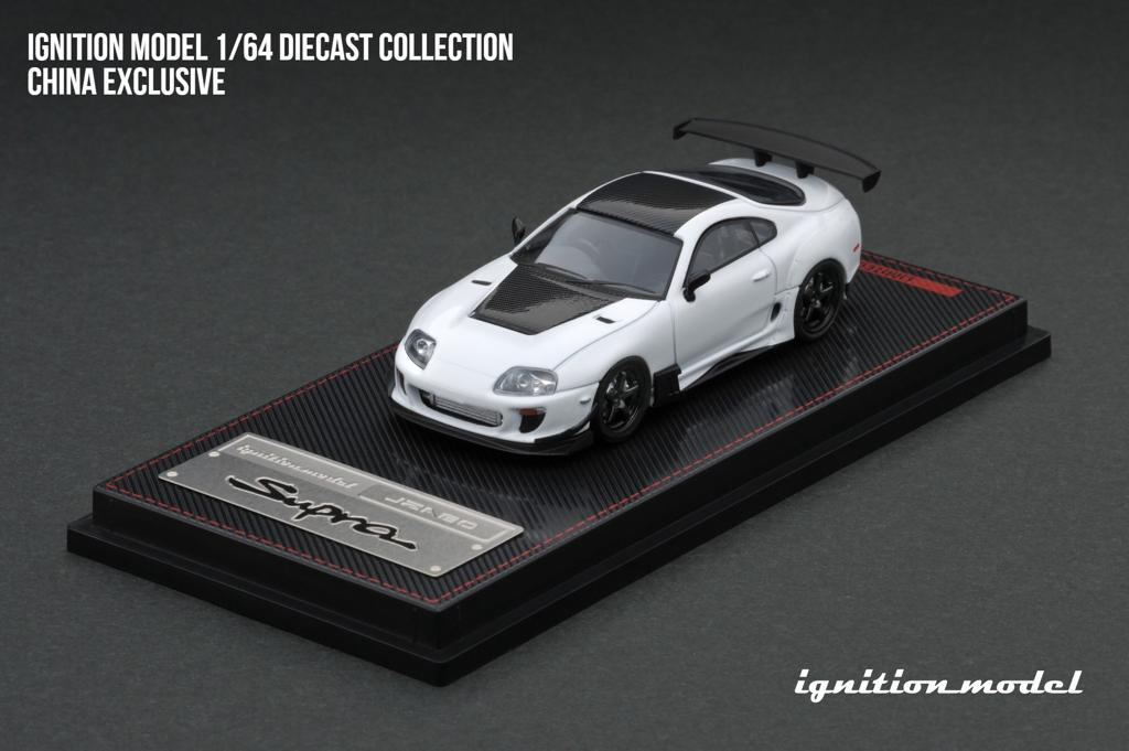 Ignition Model 1/64 Toyota Supra JZA80 RZ White - China Exclusive Edition