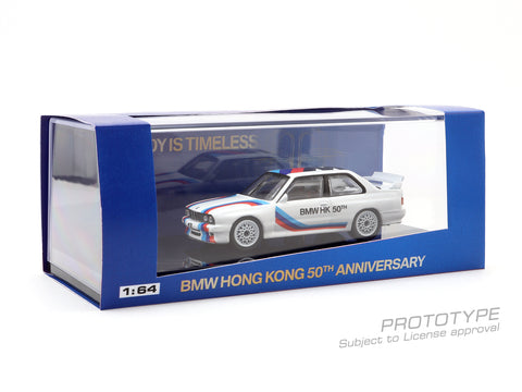 PRE ORDER - Tarmac Works 1/64 BMW M3 E30 - BMW Hong Kong 50th Anniversary Model