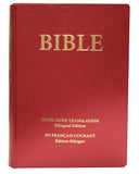 French-English Bible (Français courant-Good News Translation) Catholic edition