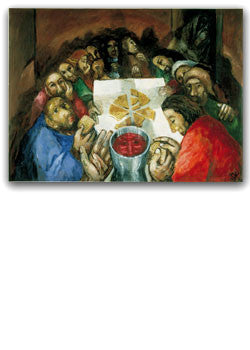 Last Supper - Holy Card  Sieger Koder   Package of 25