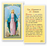 OUR LADY OF GRACE MEMORARE HOLY CARD