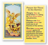PRAYER FOR THOSE IN THE SERVICE HOLY CARD