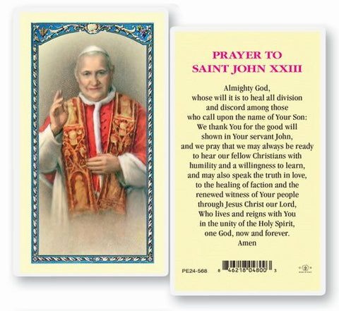 Saint John XXIII Laminated Holy Card