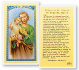 Prayer to St. Joseph by Pope Pius X Holy Card