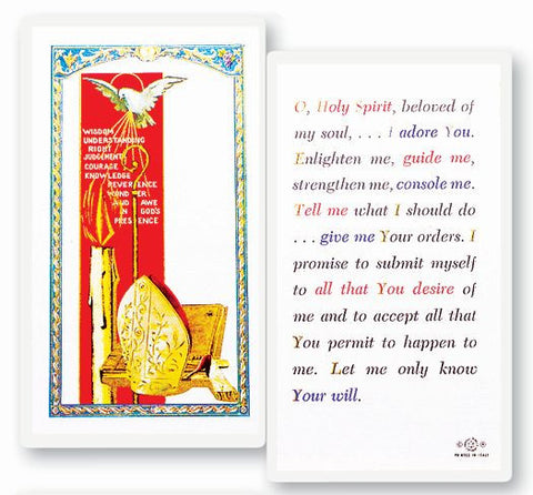 CONFIRMATION-O HOLY SPIRIT LAMINATED HOLY CARD