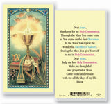 FIRST COMMUNION PRAYER LAMINATED HOLY CARD