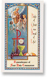 FIRST HOLY COMMUNION LAMINATED HOLY CARD