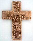 I Baptize You Cross
