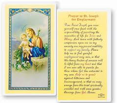 Prayer to St. Joseph for Employment Holy Card