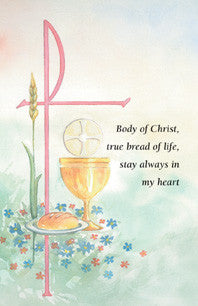Holy Card   Watercolor Communion Collection