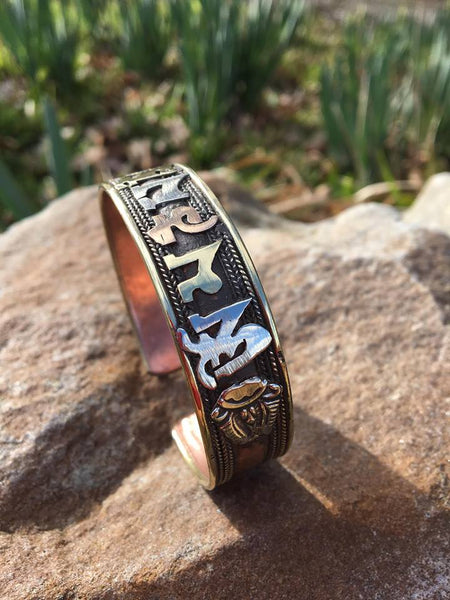Copper Sanskrit Bangle
