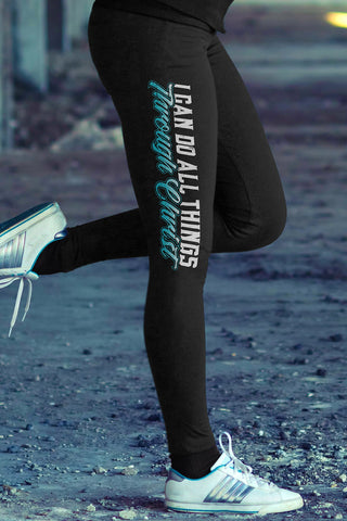 Christian Faith Bigger Than Fear Cotton Leggings