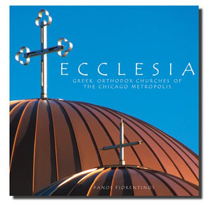 Ecclesia Project, Part III