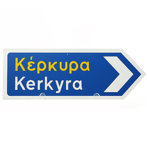 Greek Road Sign Decor