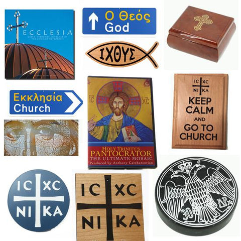 Greek Orthodox Gifts
