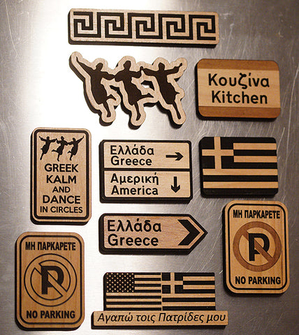 Hellenic magnets