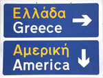greeve and america road sign souvenir
