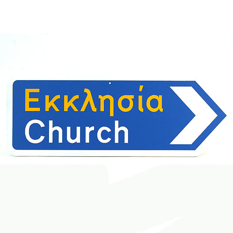 Ecclesia Greek Road Sign