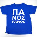Greek Name T-Shirt, Personalized
