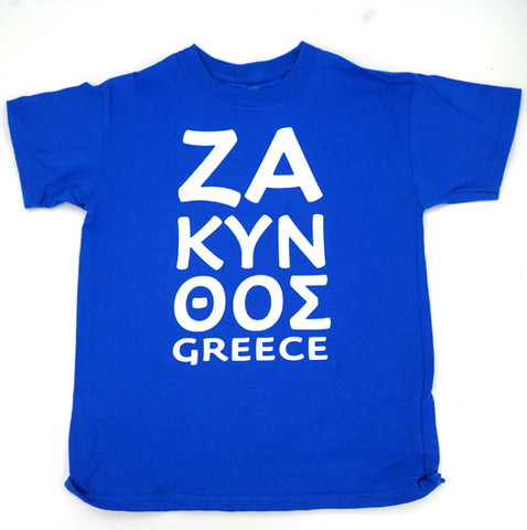 Greece City T-Shirt