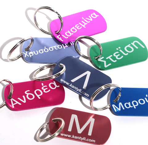 Dog Tag Greek Name Key Chains