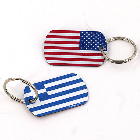 Greek and American Flag Key Chain